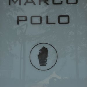 Marco Polo Design Pool